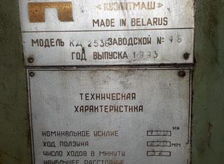 Kuzlitmash KD2536 P91211014