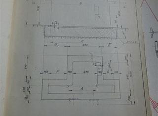 TOS 2UC P91219130