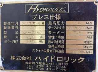 Hydraulique UCP-T250 P00114076
