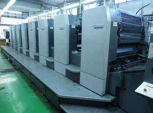 Heidelberg SM 102 - 8 and 4/4 P Offsetdruckmaschine