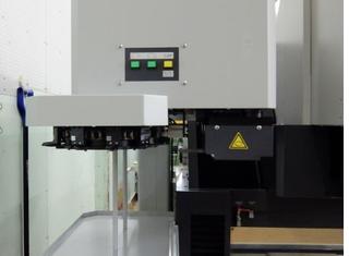 Mitsubishi Electric EA12VM ADVANCE P00128021