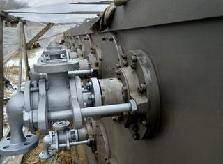 Kobe Steel KOBE STEEL P00131147