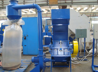 Desislava 20 Granulators Ltd. G 300/450 P00210001