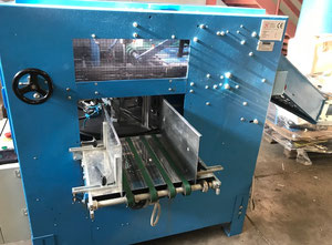 Used OMG Cucciolo Paper machine