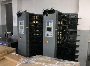 Duplo Duplo System BDM 5000 Проволокошвейная машина