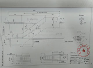 Canny Elevator KLF P00311086
