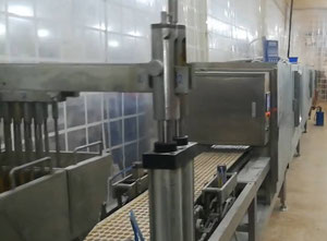 Apv Gaulin - Candy machine