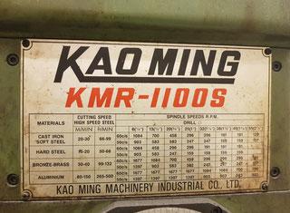 Kao Ming KMR-1100S P00313098