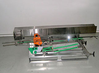 Inova VPVM 4021 P00325027