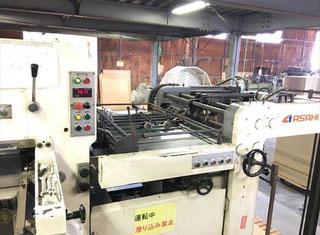 Asahi Cartonmaster AP-1020-TN P00326062