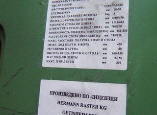 Югославия ВРА 90 P00407077