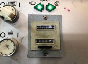 Man Roland RVF 0B Четырёхрасочная офсетная машина