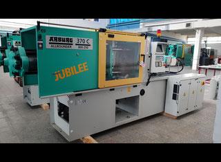 Arburg 370C-800-250 P00414096