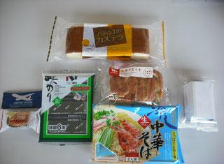 Fujikikai FW3400BαⅡa-R P00428033