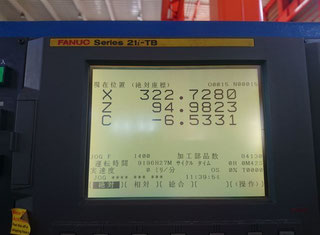 Tsugami G30SB-500 P00506093