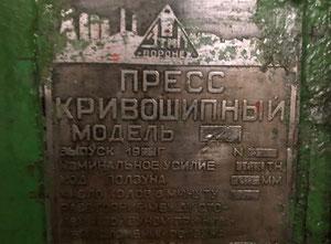 Pressa a ginocchiera Voronez К2542