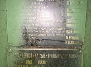 Barnaul KB8340B P00511005
