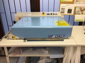 Tekstil makinaları Oshima OP-450GST