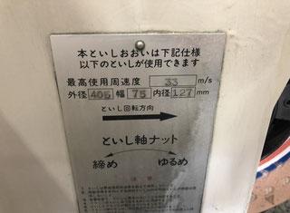 Toyota GE4Pi-50 P00513081