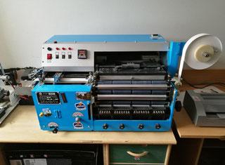 Shanghai Huanye Machinery YTP460C P00519085
