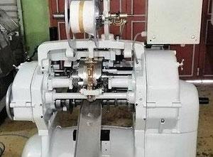 THEEGARTEN FWT-SL Schlauchbeutelmaschine - Vertikal