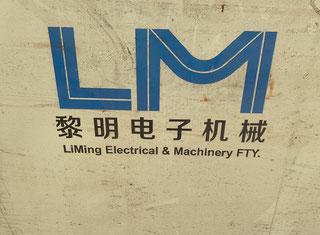 Li Ming 60mm - 406mm P00619146