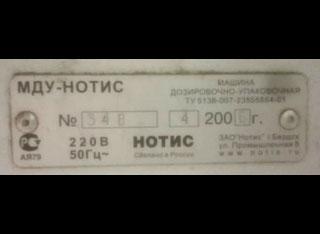 Нотис мду-нотис-01М-Д3-отв P00622035