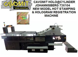Cavomit NEW MODEL 2020 P00701199