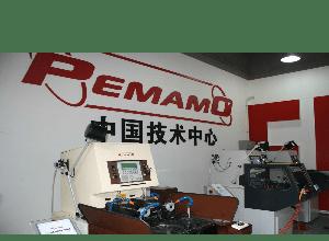 Pemamo MDR-240-EH Шлифовальный станок для доводки