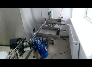 Собственное Производство ИЛ001 P00716102