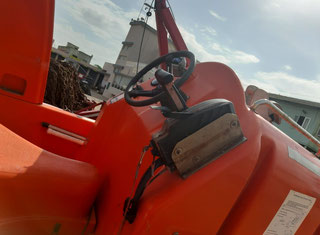 Jiangyin Wolong F.R.P. Boat Co. Ltd. JY60KR P00729110