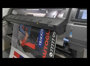 Maszyna poligraficzna HP 350 Latex