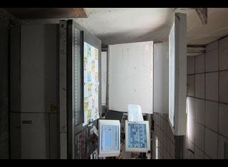 Komori LS 440 P00811012