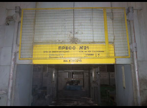 Voronezh КА4537 Exzenterpresse