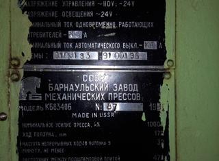 Barnaul KB8340.01 (1000T) P00206149