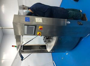 Llenadora de cápsula Min Hua NJP-1500(CKF)