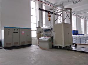 Machine pour le non tissé CHINA H1400-13