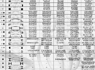 Simasv CHV4100 P00923043
