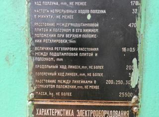 Barnaul KB8340.01 P00923065