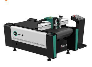 HARBIN QIAN FAN XI FENG MACHINERY CO.LTD 6090 P00924010