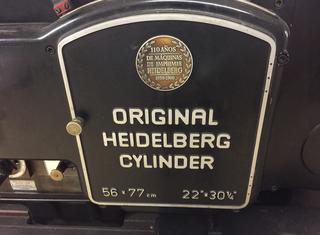 Heidelberg SBG P01001006