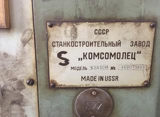 Komsomolec 53A50N P01022040