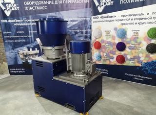 Granplast PK-55 P01027005
