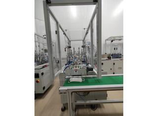 Protective Hygienic Surgical Mask Machine - P01030046