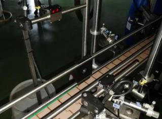 K-NET/ CDA Line for oil, vinegar.. P01109005
