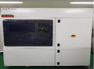 Machine de contrôle pour électronique KLA AIT-UV