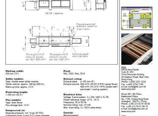 Ersa EWS 330 P01114001