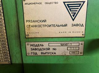 Mostana 16K40 P01123012