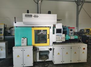 Arburg 320 C 500 - 250 Injection moulding machine