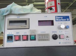Man Roland R 704 3B 4 Farben Offsetdruckmaschine
